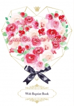 【小説】Gather Rose Petals