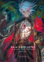 Raja's Red Lotus[draw cell]