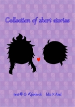 【小説】Collection of short stories