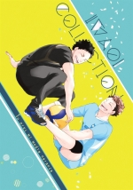 IWAOI COLLECTION