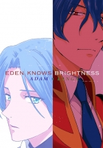 EDEN KNOWS BRIGHTNESS