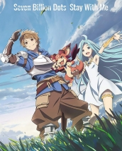 GRANBLUE FANTASY The Animation Season 2 OPテーマ「Stay With Me」 期間生産限定盤