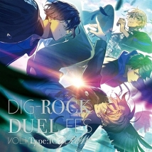 DIG-ROCK ―DUEL FES― Vol.1 Type:IC