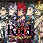 幕末Rock 超魂-ULTRA SOUL-★MINI ALBUM