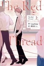 The Red Thread 上