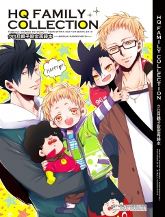 HQ FAMILY COLLECTION(特典付)