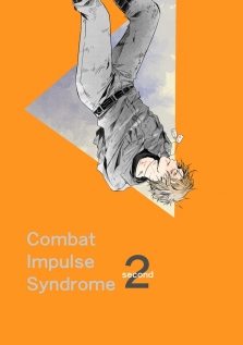 Combat Impulse syndrome 2