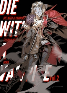 DIE WITH A VAMPIRE Vol.2