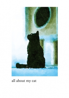 【小説】all about my cat