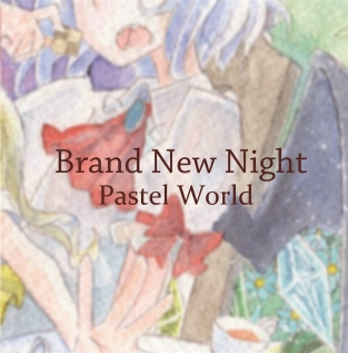 Brand New Night