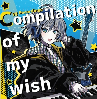Compilation of my wish