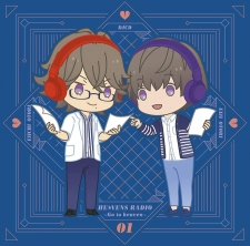 DJCD HE★VENS RADIO~Go to heaven~ Vol.1