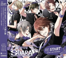 ALIVE SOARA RE:START シリーズ3