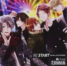 ALIVE SOARA RE:START シリーズ6