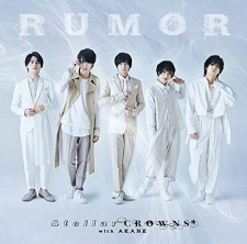 ドラマ REAL⇔FAKE 2nd Stage OPテーマ「RUMOR」通常盤