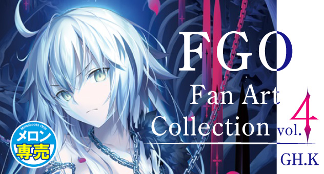 FGO Fan Art Collection vol.4