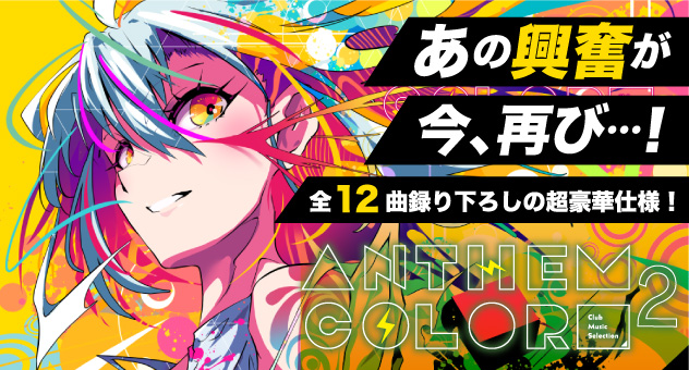 ANTHEM COLOR 2 -Club Music Selection-