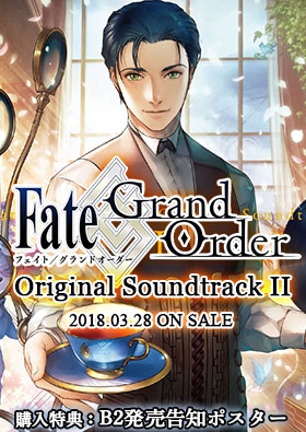 Fate/Grand Order Original Soundtrack II