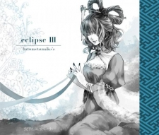 eclipse III