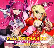 Variety Sound Drama Fate_Extra CCC ルナティックステーション 2013 通常版