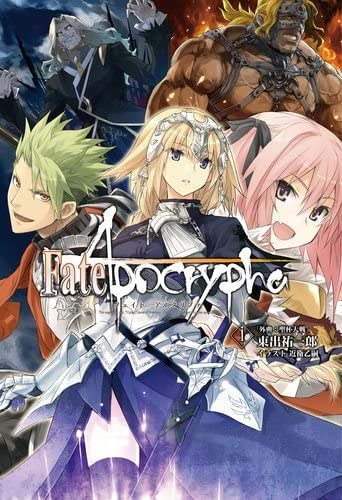 Fate/Apocrypha vol.1