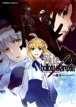 Fate/hollow ataraxia 1