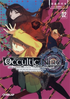 Occultic;Nine 2