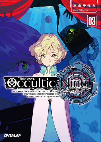 Occultic;Nine 3