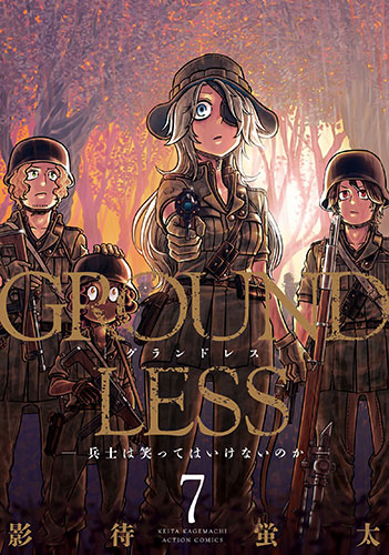 GROUNDLESS 7