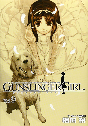 GUNSLINGER GIRL 9