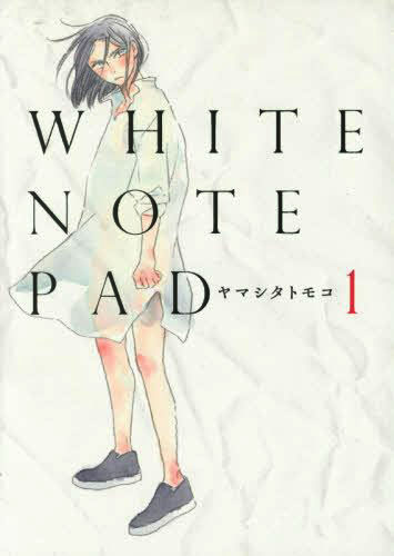WHITE NOTE PAD 1