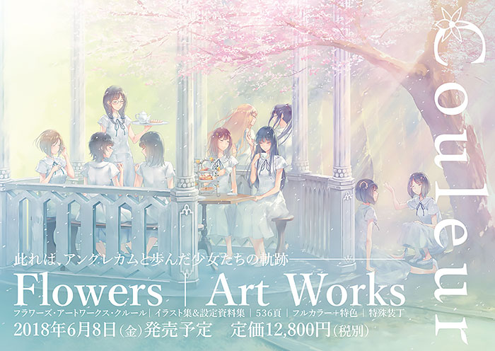Flowers Art Works Couleur