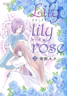 Lily lily rose 2