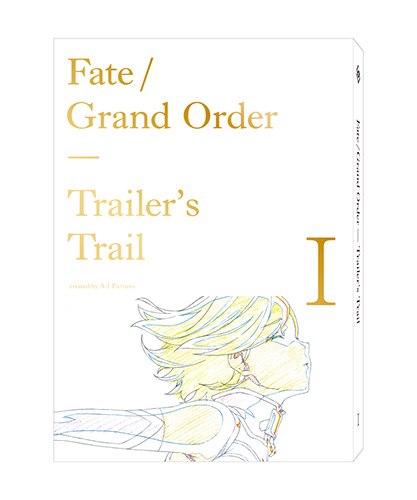 Fate/Grand Order Trailer's Trail created by A-1 Pictures