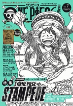 ONE PIECE magazine VOL.7