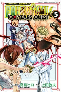 FAIRY TAIL 100YEARS QUEST 5