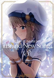 THE IDOLM@STER MILLION LIVE! THEATER DAYS Brand New Song 3