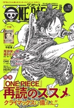ONE PIECE magazine VOL.10