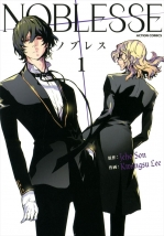 NOBLESSE 1