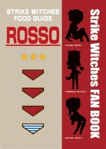 STRIKE WITCHES FOOD GUIDE ROSSO