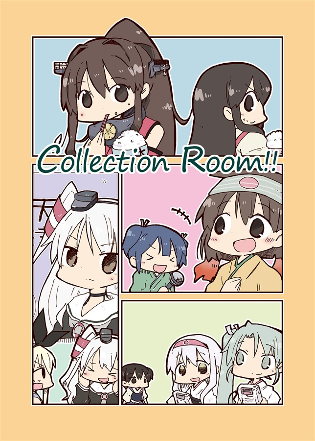 Collection Room!!