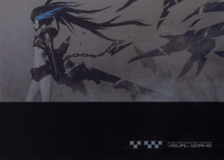 BLACK ROCK SHOOTER THE GAME VW