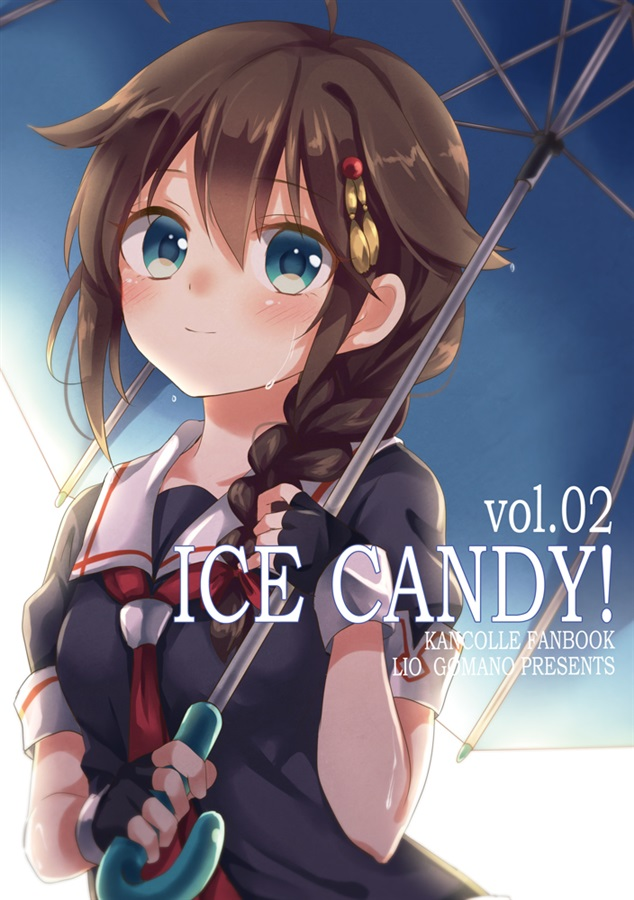 ICE CANDY! vol.02