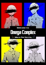 Welcome to Omega Complex -More Perfectly-
