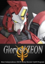 Glory of ZEON