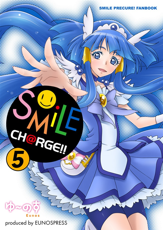 SMiLE CH@RGE!! 5
