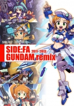 SIDE:FA GUNDAM remix