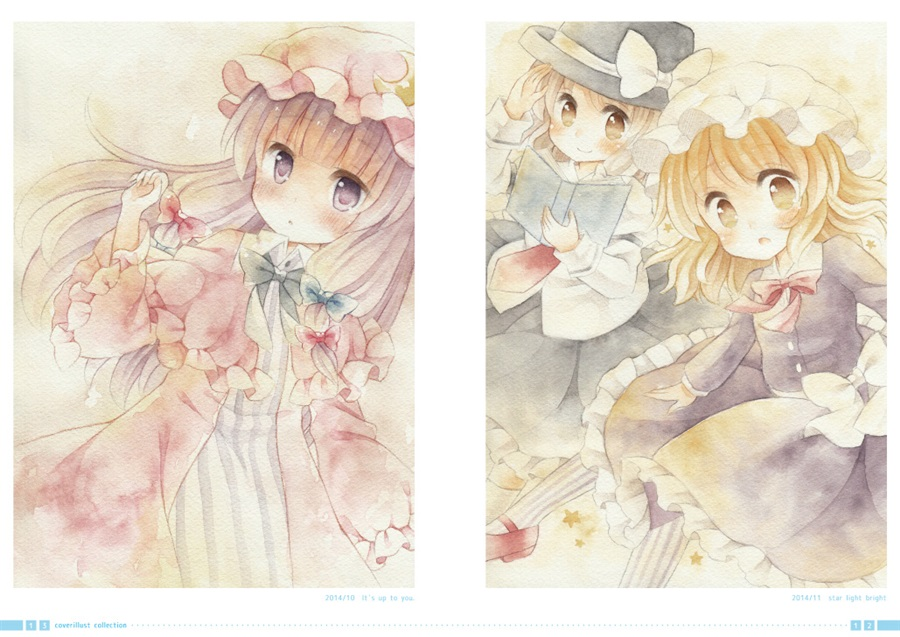 あめあられ TOHOPROJECT ILLUSTCOLLECTION 2012-2015