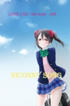 NICONNY SONG