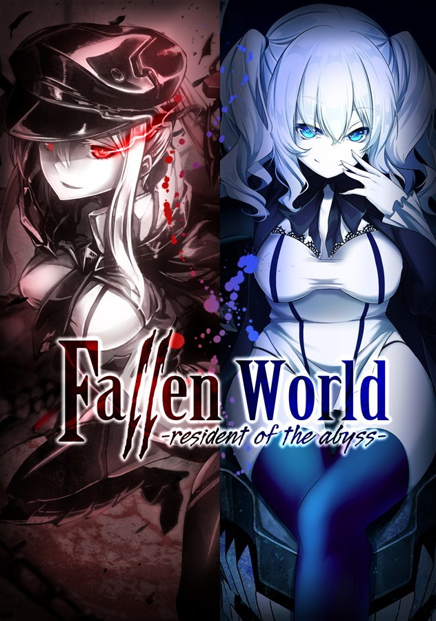 Fallen World -resident of the abyss-